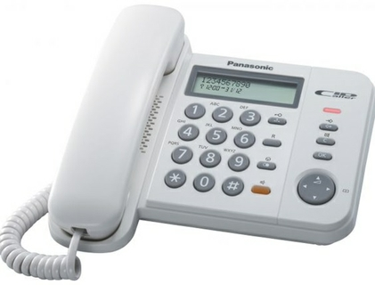 Integrated Telephone System