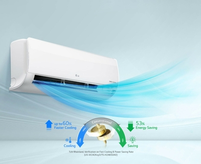 Energy Saving & Fast Cooling