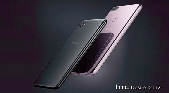NEW HTC U12: Big To See, Smart To Hold.