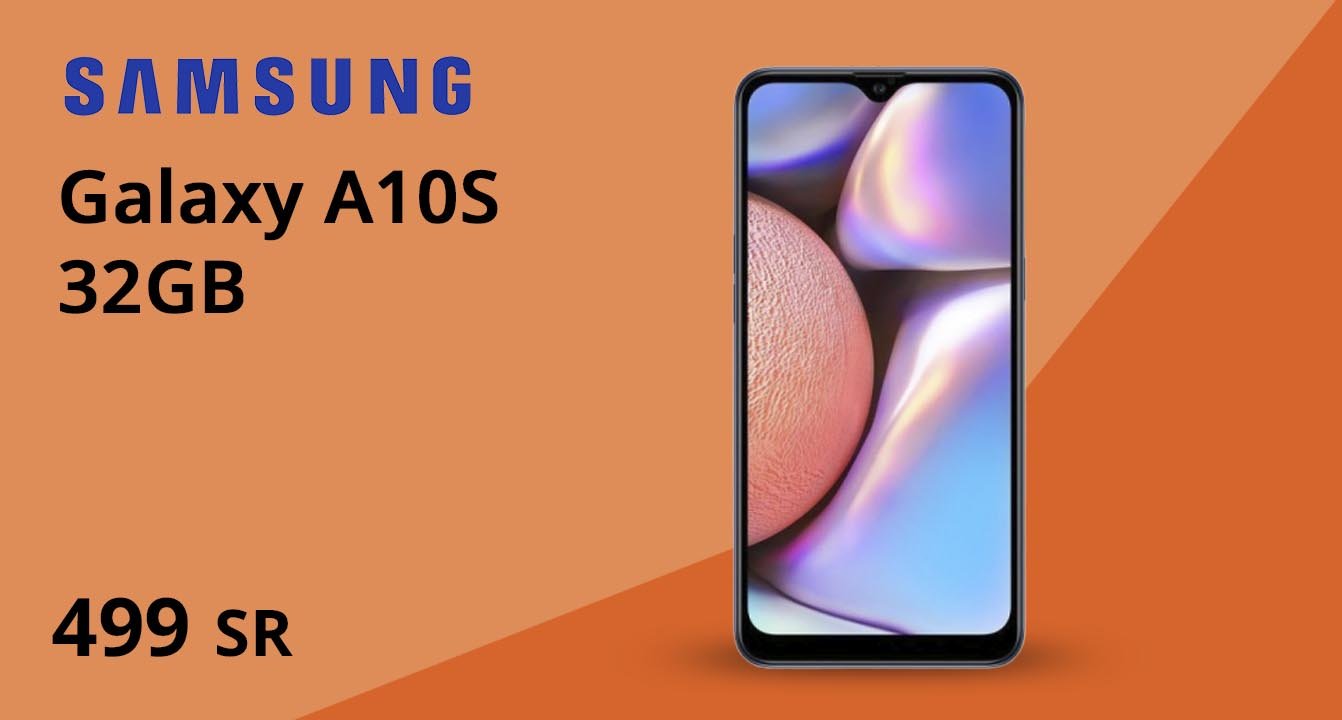 Xcite Coupons and offers - Galaxy A10S Samsung Mobile Phone Offers in KSA